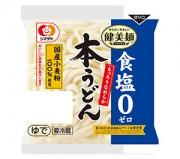 塩分ゼロ麺